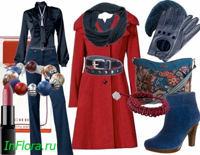 Осень 2010: сочетание одежды и обуви, сочетание цветов в одежде.