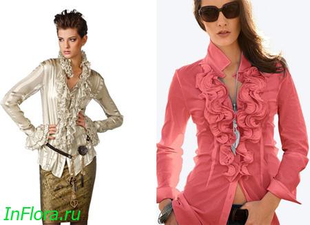 Купить Блузку В Стиле 19 Века