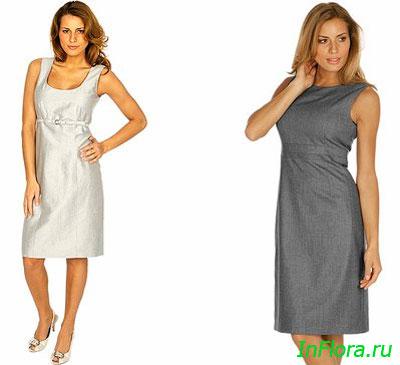 Платье для деловой женщины деловые
