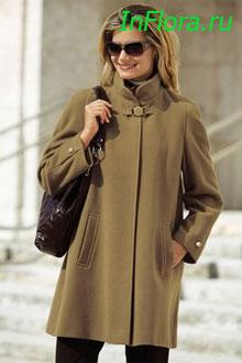 Деловые итальянские костюмы женские доставка