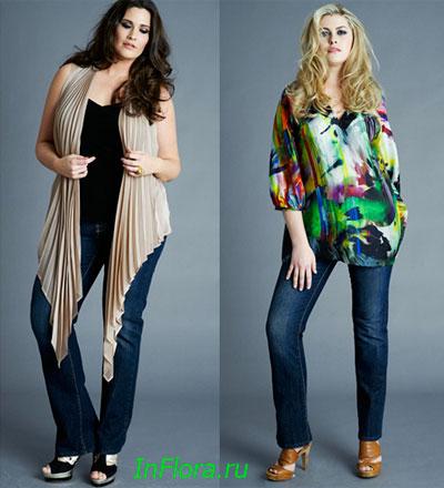 Супер Модная Одежда Для Полных