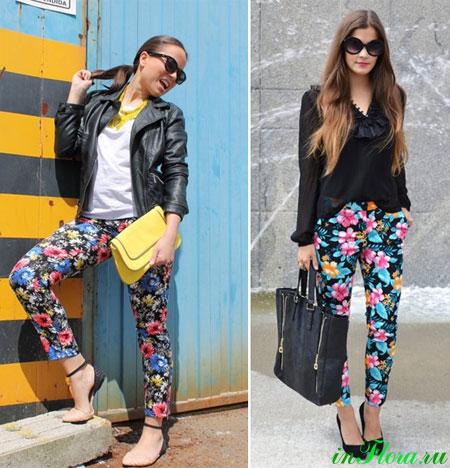 С чем носить брюки в цветочек