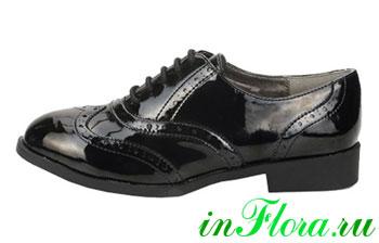Geox Женская Обувь - Купить модные товары онлайн от