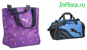 Спортивные сумки Puma.