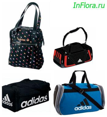 Спортивные сумки Adidas.