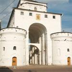 достопримечательности Владимира, Золотые ворота во Владимире