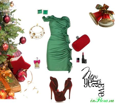 Новогодний гардероб